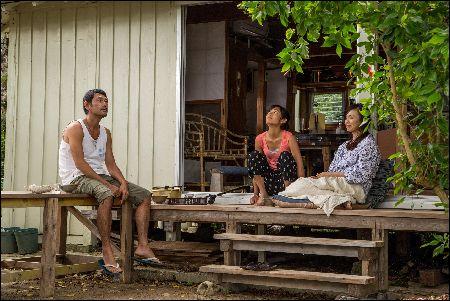 Kyoko und ihre Eltern
