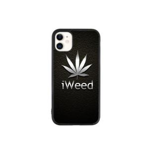 iWeed Case