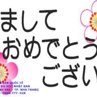 Những câu chúc bằng tiếng Nhật