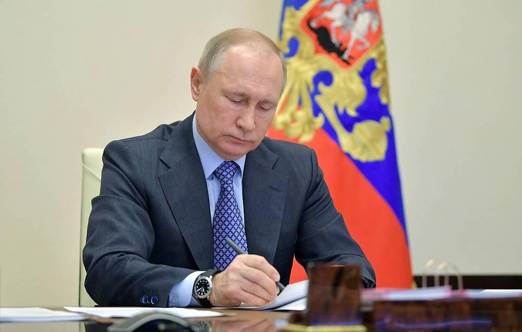 Президент РФ подписал указ о национальных целях развития России до 2030 года