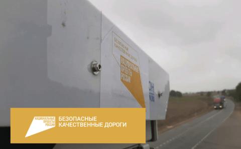 В Ленобласти устанавливают камеры контроля скоростного режима