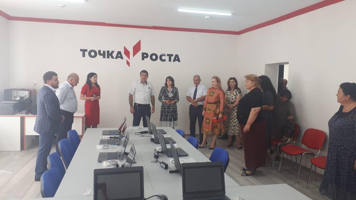 В высокогорном селе Кабардино-Балкарской Республики открыли центр «Точка роста»