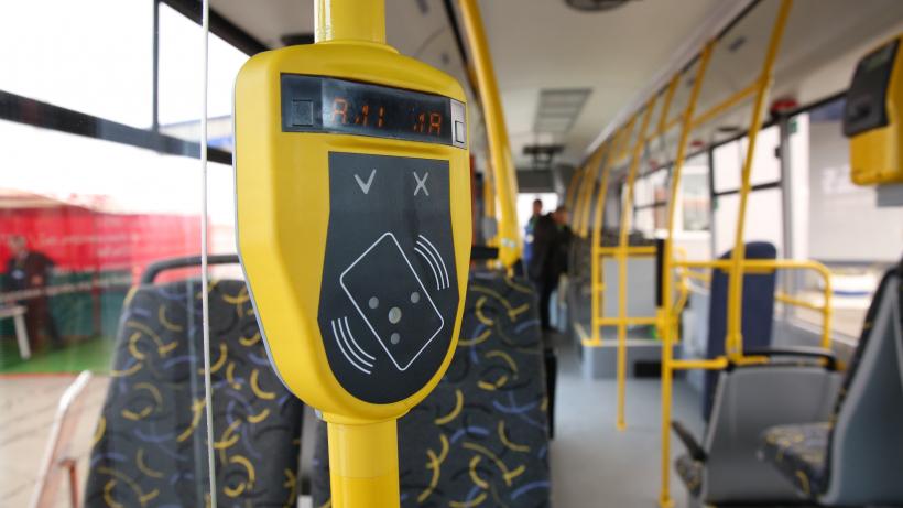 «Транспорт Верхневолжья» продлил срок оплаты социальных карт