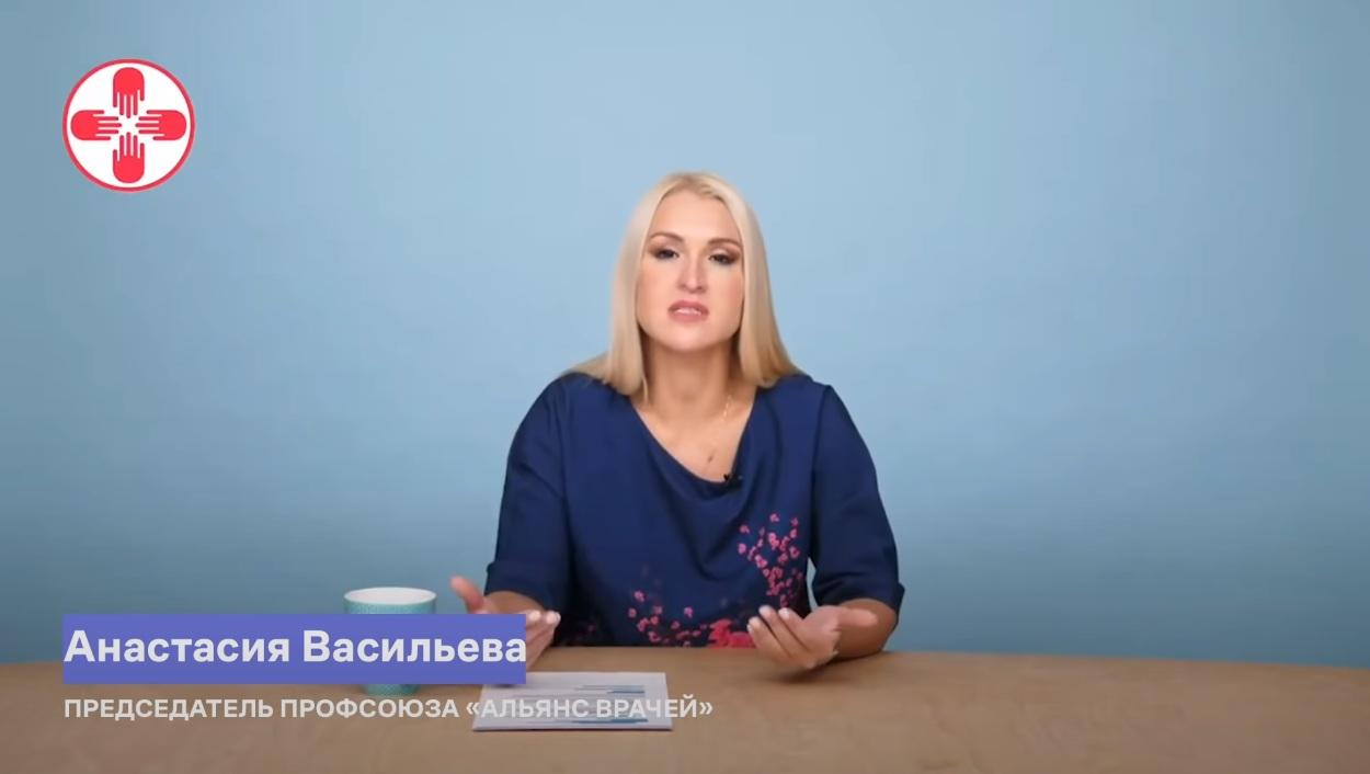 «Альянс врачей» устроил провокацию в Вологде