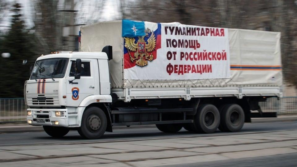 Россия передаст Киргизии гуманитарную помощь на $8 млн