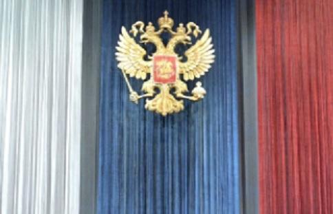День работников ФСБ сегодня отмечают в России