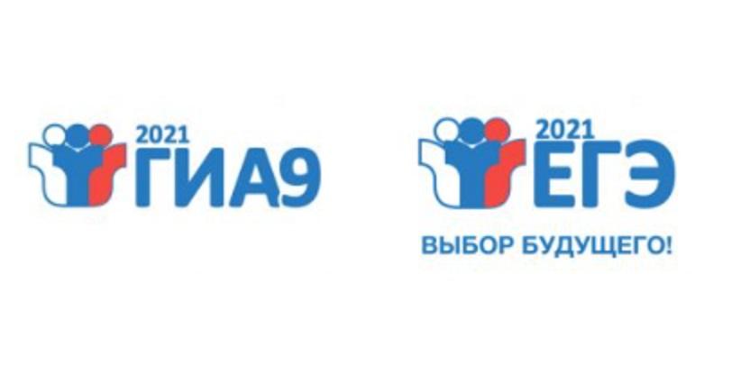 Рособрнадзор анонсировал «Навигатор ГИА» для подготовки к ЕГЭ и ОГЭ