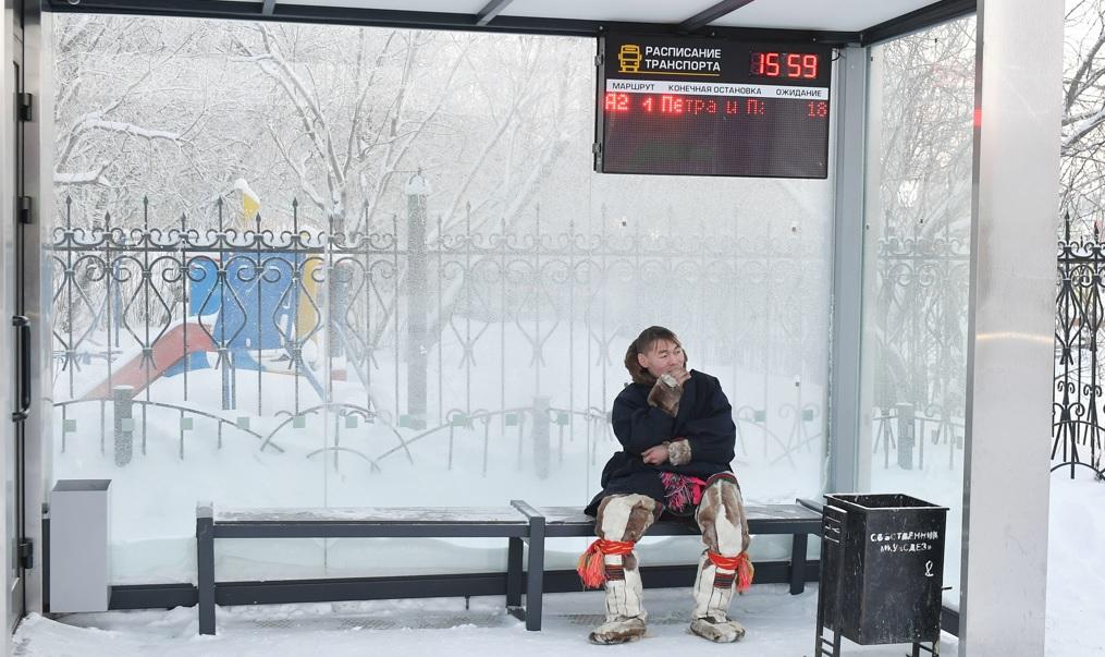 На Ямале продлили режим повышенной готовности