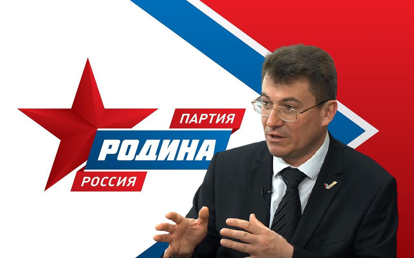 Лидер севастопольской «РОДИНЫ» назвал застройку Форосского парка — «варварством, ради сиюминутной коммерческой выгоды»