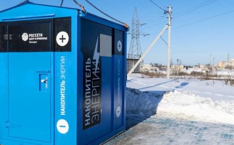 В Ивановской области установили первую систему накопления энергии