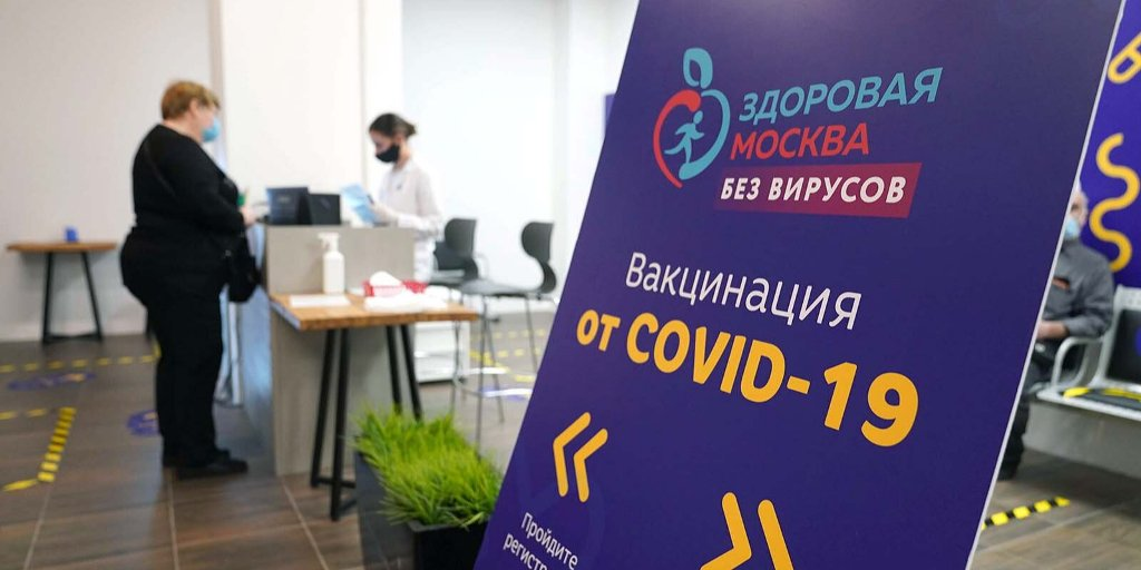 Прививку от коронавируса начали делать в столичном ЦУМе