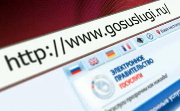 В Саратовской области некоторые услуги переведены в электронный вид