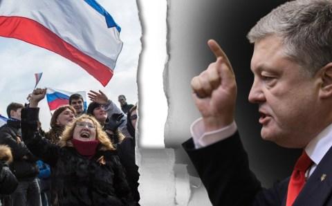 Очередной поход Порошенко на Крым, или почему мы читаем этот бред