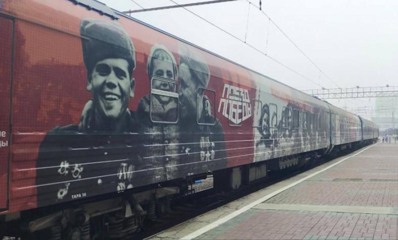 В Новосибирскую область прибыл «Поезд Победы»