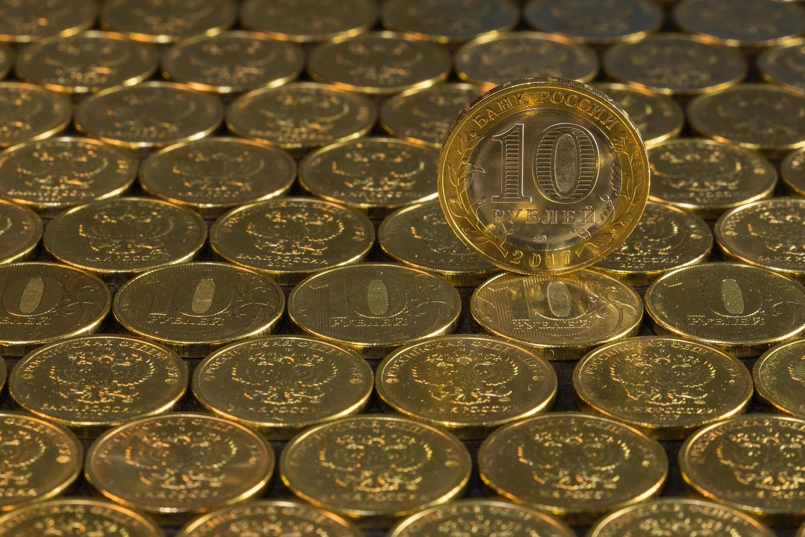 Отмены чеканной монеты не будет. Новые выдумки СМИ