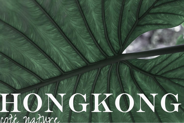 nature hongkong