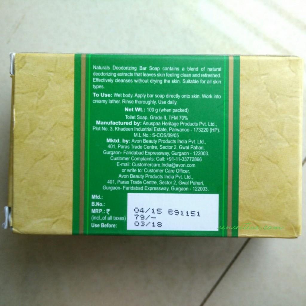 Avon Natural's Deodorizing Bar Soap Product description