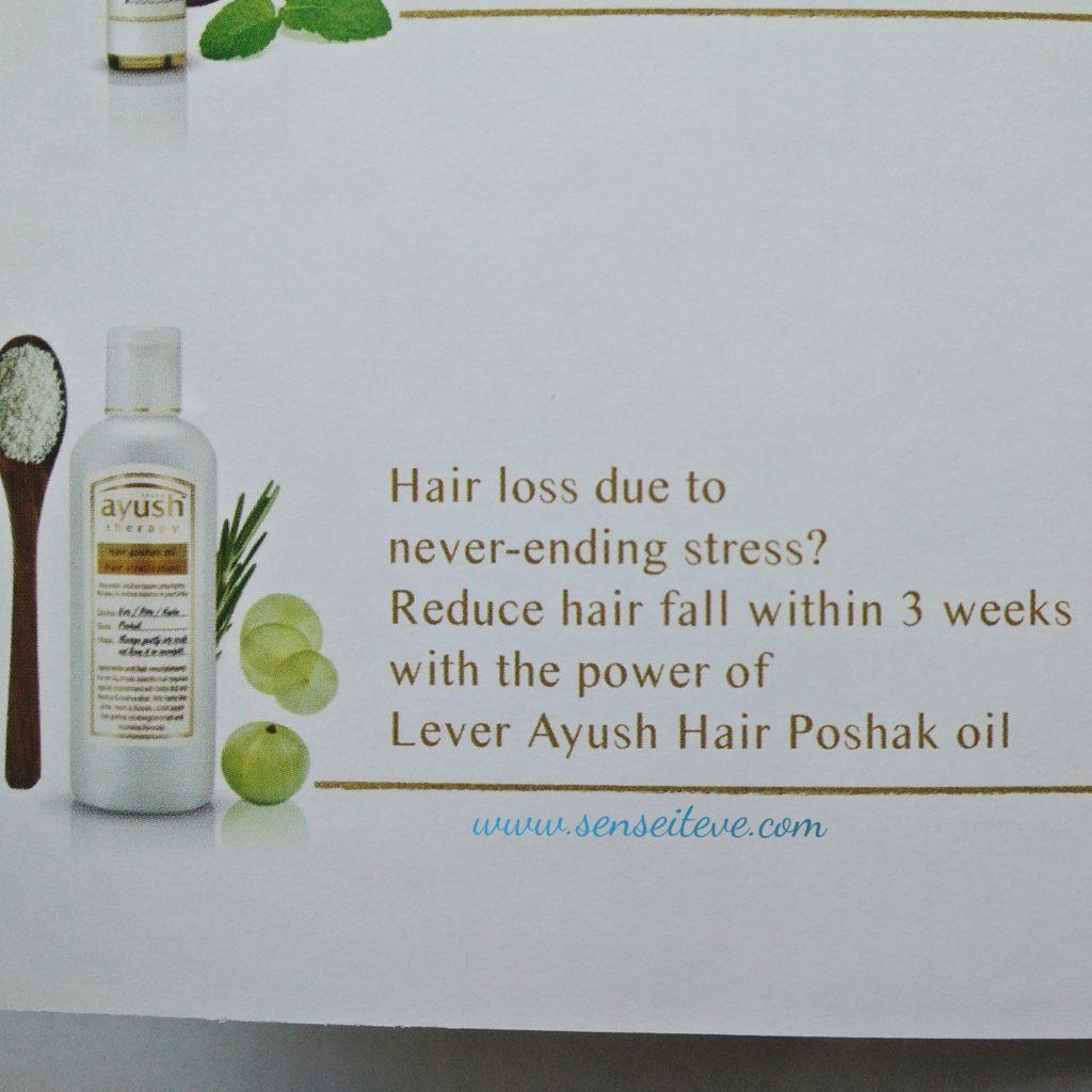 Lever Ayush Hair Poshak Oil Product Description