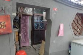Hutong doorway