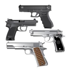 Pistol for defense