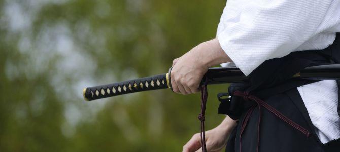 武道を稽古する目的