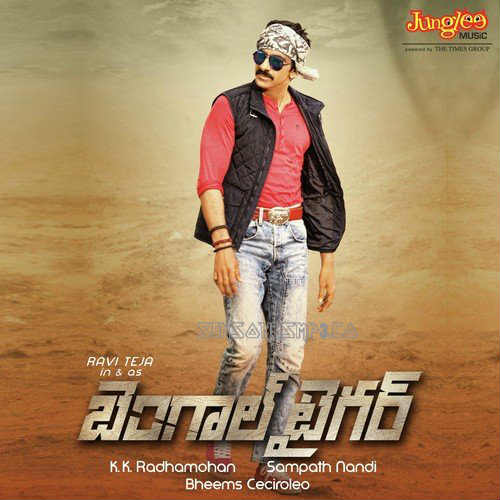 bengal tiger mp3 songs download