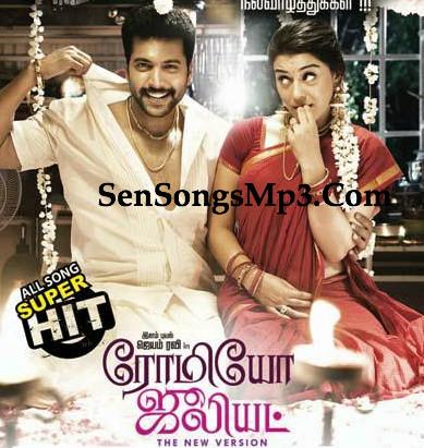 romeo julliet songs tamil 2015