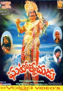 Ghatothkachudu songs download