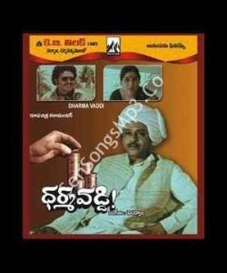 Dharma Vaddi (1981)