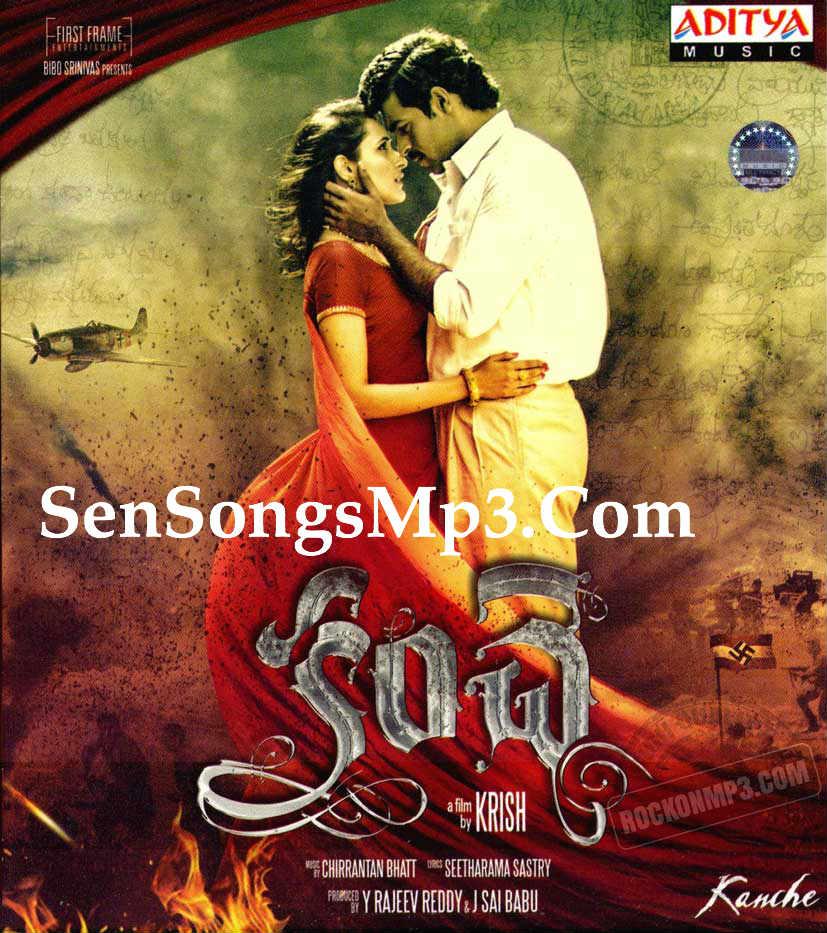 Rangasthalam Oriya Songs Download: Kanche Mp3 Songs Free Download Varun Tej's Kanche 2015 Mp3