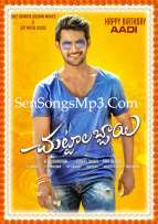 Chuttalabbai mp3 songs download sensongsmp3