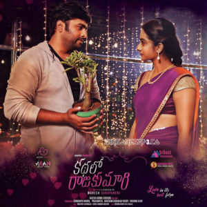 kadhalo rajakuumari songs download
