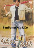 gudumba shankar mp3 songs download