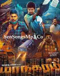 Maanagaram 2016 tamil movie mp3 songs