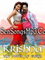 krishna 2007 telugu mp3 songs ravi teja