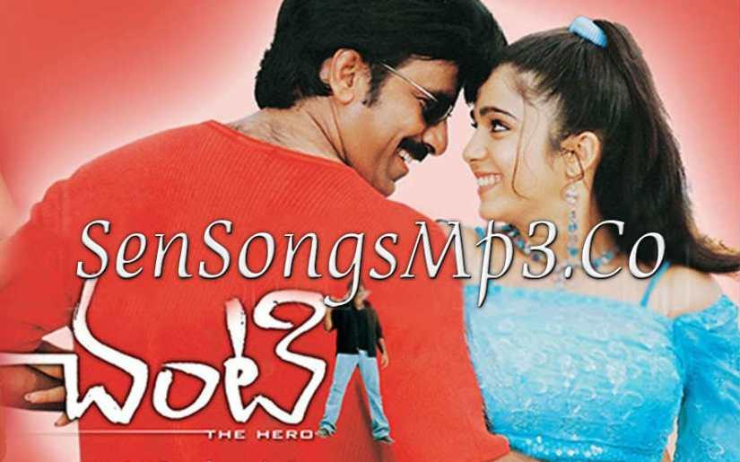 ravi teja chanti 2004 mp3 songs