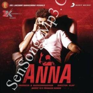 anna-telugu-mp3-songs