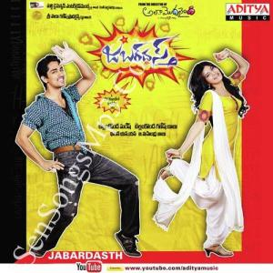 jabardasth-telugu-mp3-songs