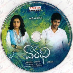 vaaradhi-mp3-songs-sensongsmp3