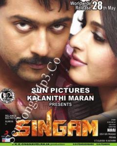 singam-songs-sensongsmp3