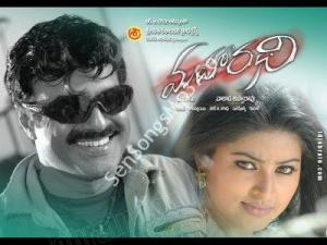 Maharadhi Audio Songs