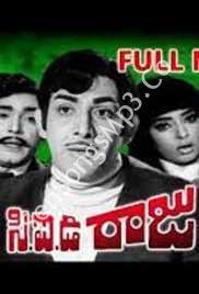 C.I.D. Raju Songs