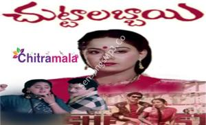 Chuttalunnaru Jagratha Songs