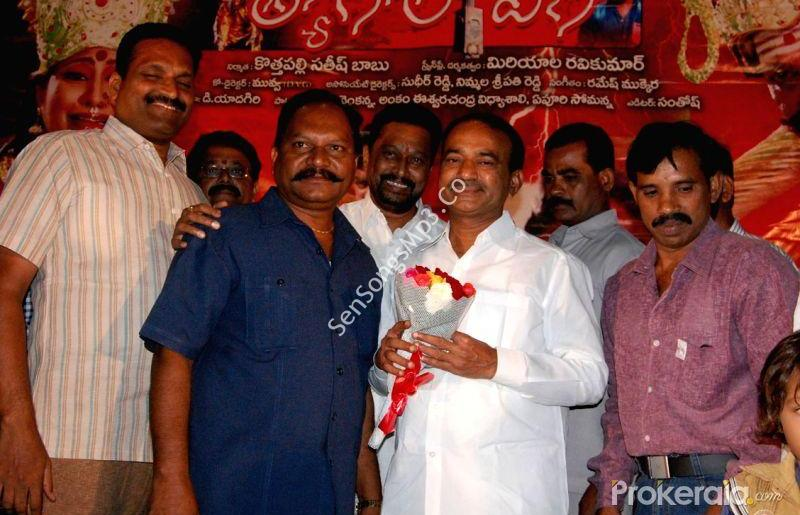 Tyagala Veena Songs