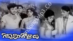Goppavaari Gothraalu Songs