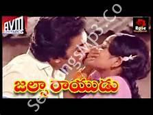 Jalsa Rayudu Songs