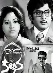Kalpana Songs