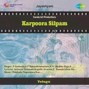 Karpura Silpam Songs