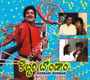 Kobbari Bondam Songs