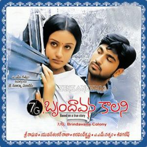 G Brindavan Colony Telugu Movie Free Download